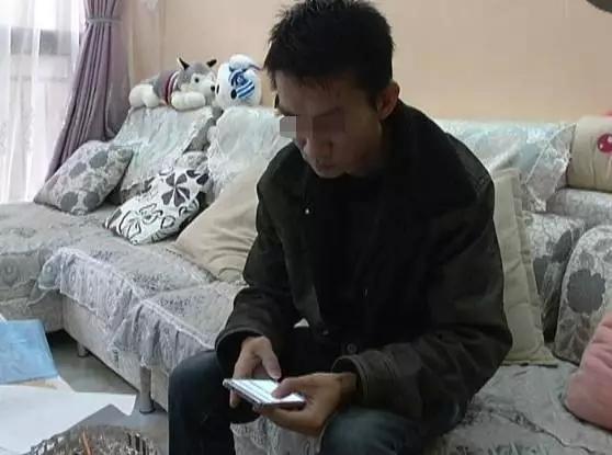 小王血亏40多万 只因在网上注册了个游戏账号