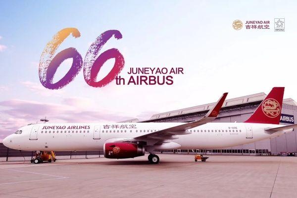 全新A321加盟吉祥航空 机队规模达到66架