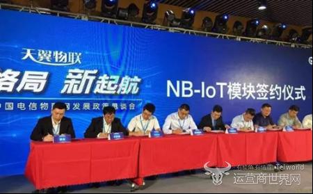 中国电信,中兴,物联网,NB-IoT,朱克功