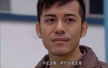 广州人聊天一定要用TVB马上!全场搞笑图片买鞋的slay表情!图片