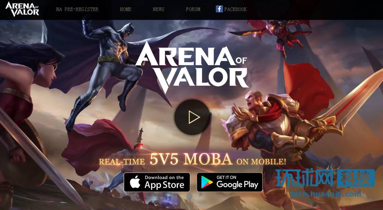 《王者荣耀》登录北美 中国游戏或将风靡全球