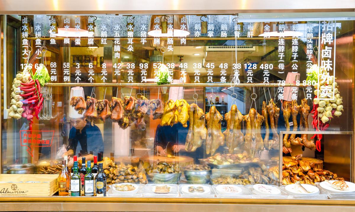 36氪独家 | 做山西面食的九毛九,为什么投资了一家潮汕卤味研究所?