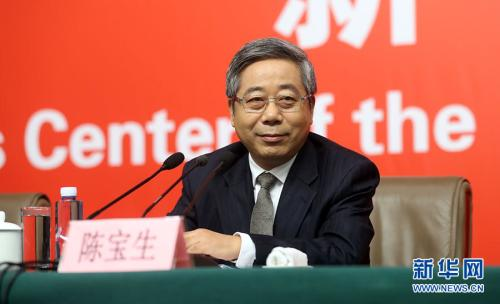 图为教育部党组书记、部长陈宝生。新华网郝广鹏摄图片来源:新华网