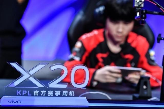 职业选手都在用 vivo X20上王者无压力