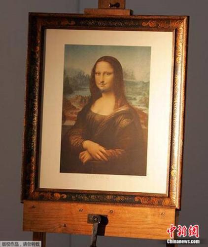 画家为《蒙娜丽莎》加上小胡子 拍出492万元高价