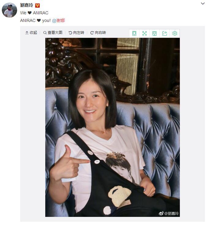 孕妈谢娜素颜为刘嘉玲站台,一个细节被夸情商高