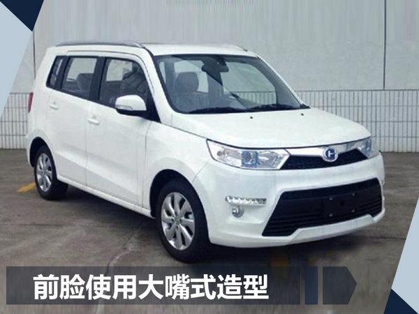 北汽昌河将推SUV等10款新车 70%是纯电动产品-图1