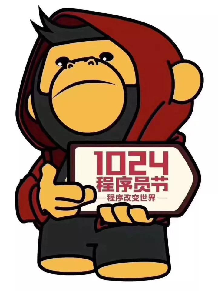 今天是1024,程序员节。大家都好有才,特别收集了我朋友圈的各种祝福和幽默,与大家同乐。 传说中程序员的特点是钱多话少没对象,真相如何? 2^10=1024. 普及一下知识。1024程序员节是中国程序员的共同节日。1024是2的十次方,二进制计数的基本计量单位之一。程序员(英文Programmer)是从事程序开发、维护的专业人员。程序员就像是一个个1024,以最低调、踏实、核心的功能模块搭建起这个科技世界。1GB=1024M,而1GB与1级谐音,也有一级棒的意思。从2015年起,每年10月24日定义为