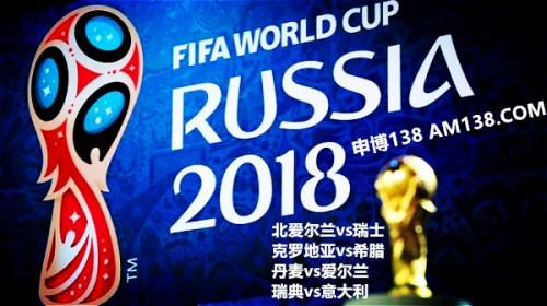 申博138赞助2018宇宙杯预选赛欧洲区附加赛