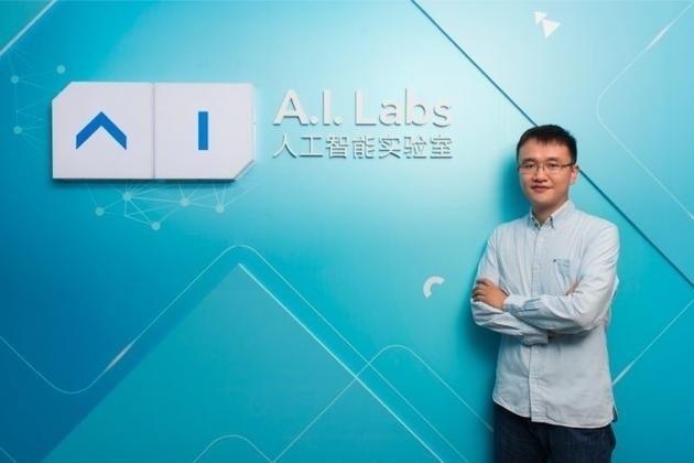 阿里机器视觉专家李名杨:AR 是 AI 的一种体现方