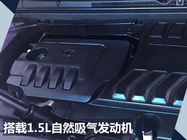 北汽昌河将推SUV等10款新车 70%是纯电动产品-图3