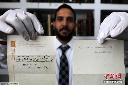 这两份笔记将于10月24日在耶路撒冷的拍卖行拍卖。