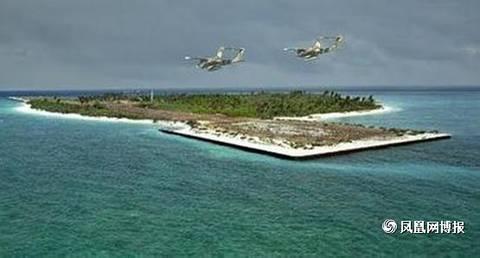 我国中业岛等南沙岛礁是怎样丢失的?