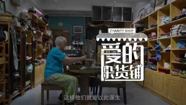 72岁的英国老奶奶,在成都开了间爱的杂货铺,帮