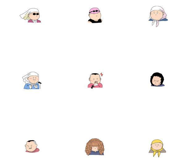 岳云鹏的微信表情竟然不是1自己的头像收藏表情包的qq删除图片苹果!这事图片