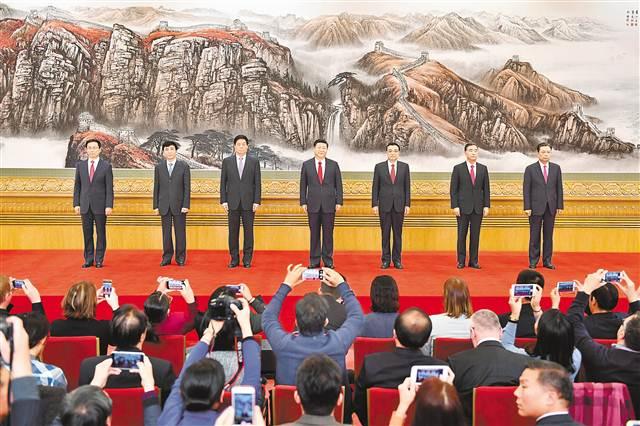 党的十九届一中全会产生中央领导机构 习近平