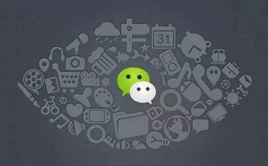 weixin.com完成过户 腾讯正式拥有微信官网