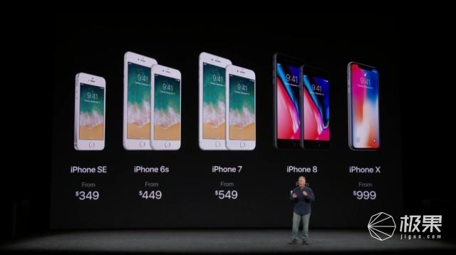 iPhone X终于来了,你是剁手还是观望?