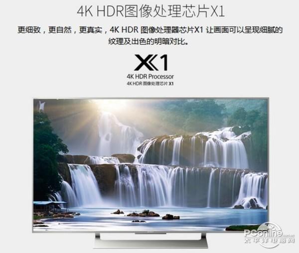内容方面,创维G8S系列电视与腾讯影视后台强强合作,打造大内容生态电视,最新最热的内容资源应有尽有。   笔者点评:总体来看,创维G8S电视拥有超薄4.9mm超薄机身,无边框设计打造的全面屏,HDR技术、JBL音响打造的高端影音体验,64位4核芯片及最新酷开系统打造的流畅使用体验,最新最热的内容资源,各项功能都是行业先进水准,总体构成了一台设计精美、使用畅爽的高端电视。   笔者总结:手机的发展导致传统电视失去原有的客厅地位,客厅娱乐也变得越来越枯燥,家人之间少了面对面的交流,更多是通过微信语音