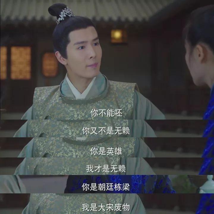 这对直男心女将军和公主心俏王爷的组合也太甜了吧