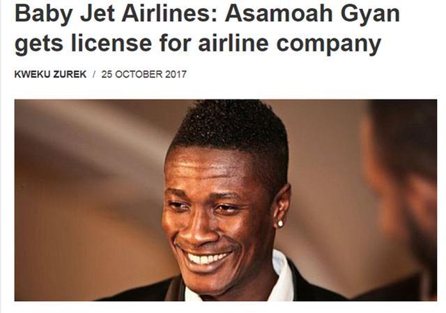 有钱了!玻璃人外援效力中超两年赚2亿32岁斥巨资组建航空公司!