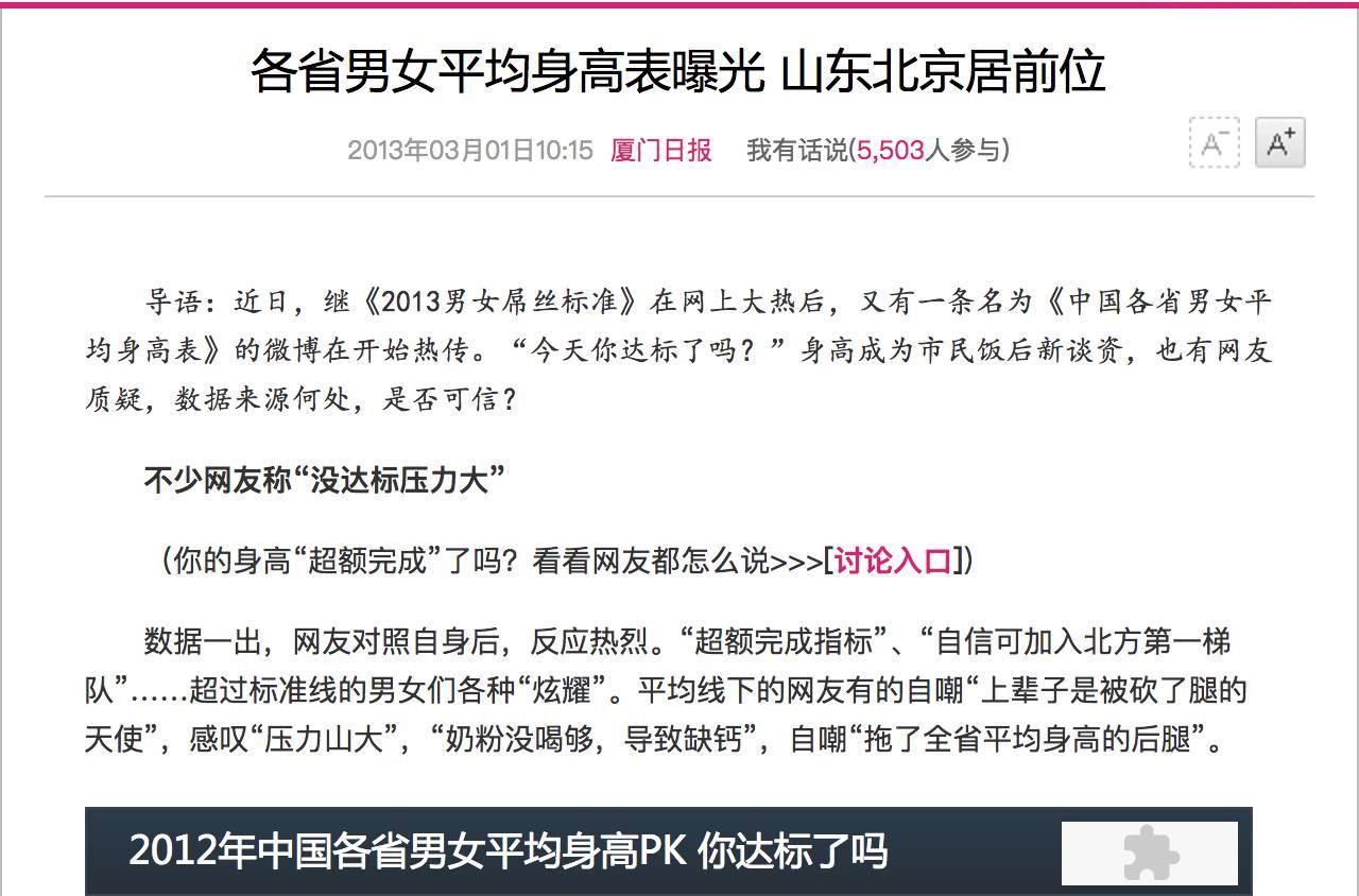 2000年汉族人口_以汉族人的血泪屈辱、惨痛得几近灭族为代价的南北朝民族大融