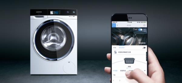 个简单的问题,自动收到系统推荐的最符合你当前洗涤需求的方案.