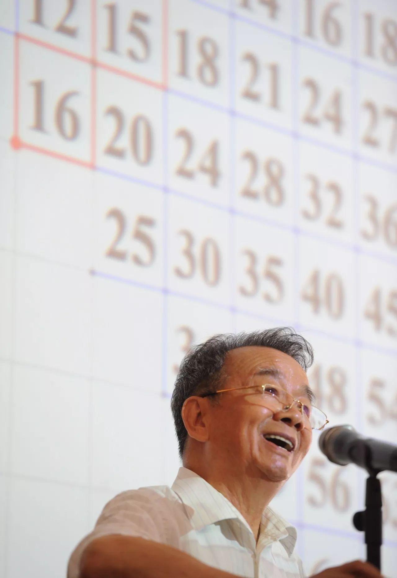 中国科学院院士张景中:我想让数学变容易