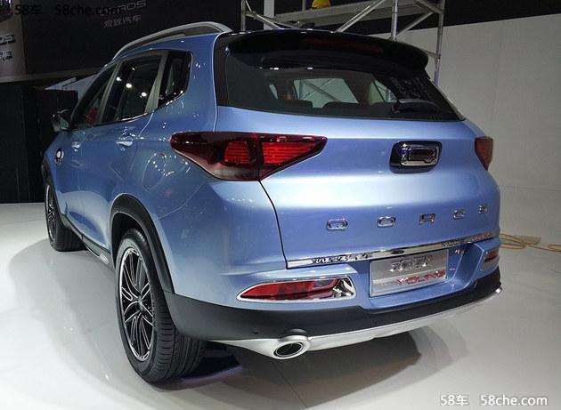 成都车展 观致Model Young SUV正式发布