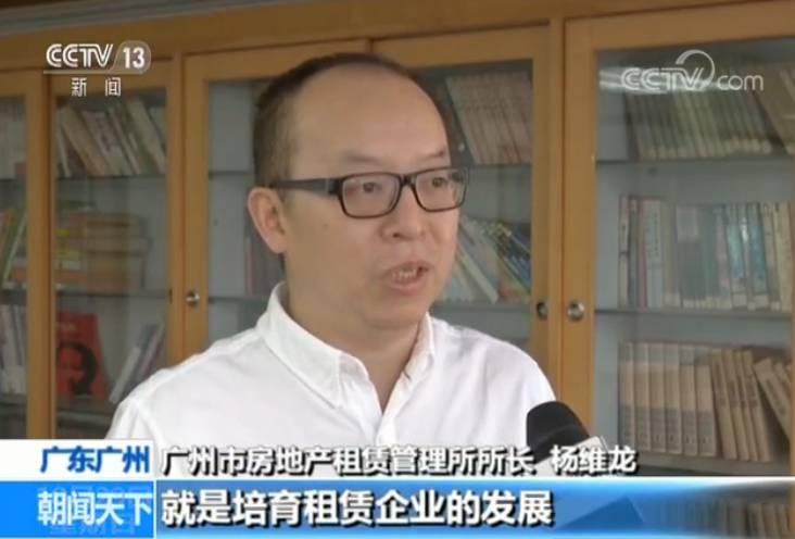 广州1.76精品传奇私服网址上线官方房屋租赁平台_租房不再担心被坑了
