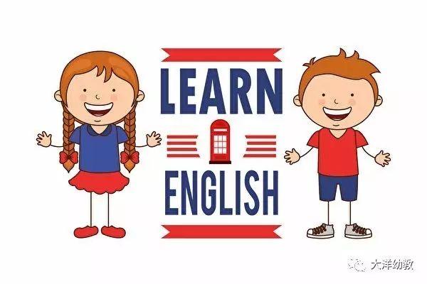 不会英文的中国孩子在澳洲幼儿园都经历了些什么?