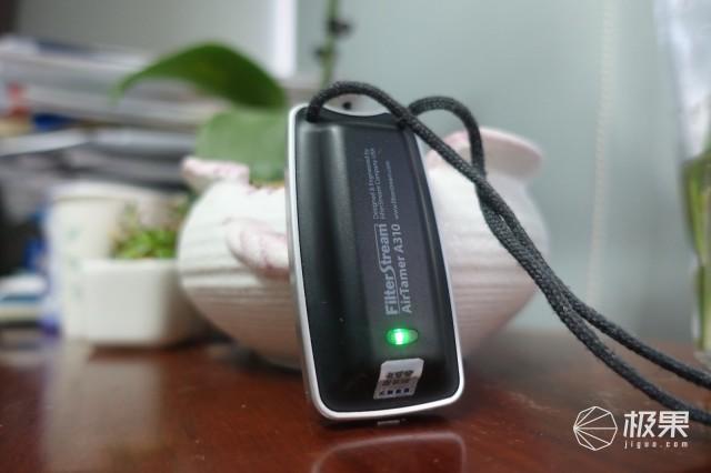 AirTamer便携式空气净化器