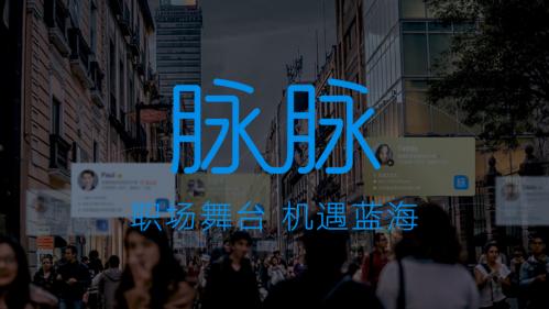 快讯:北京青年报作品中超我们还
