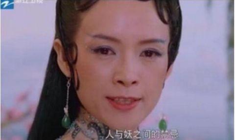 《演员的诞生》章子怡饰演青蛇不如张曼玉有这3点原因