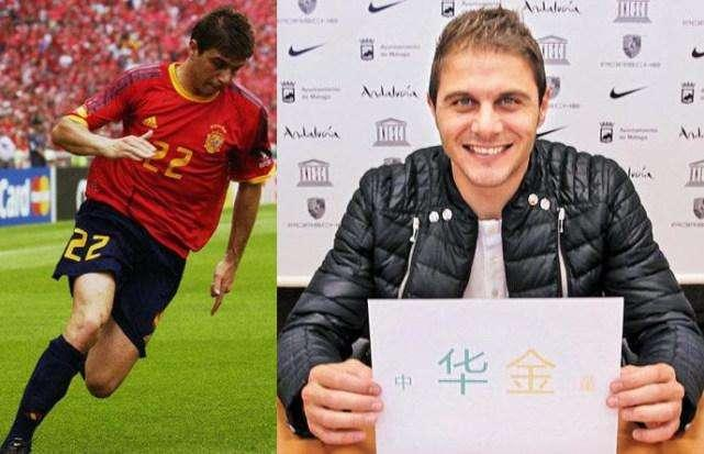 他曾自曝是中国人 欲加盟中超却被嫌弃太老 今36岁率队掀翻皇马