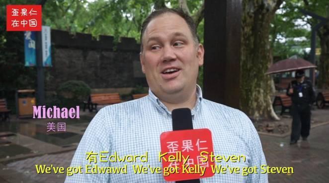 中国人起的某些奇葩英文名 在老外眼中是啥感