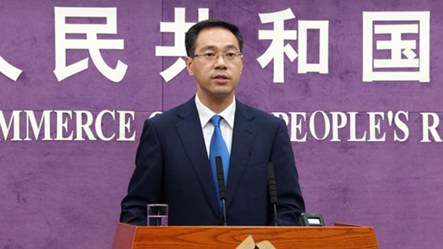 我商务部新闻发言人高峰(图片来源:中国网)-特朗普访华前一周,