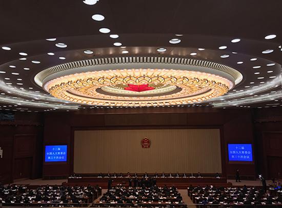 十二届全国人大常委会第三十次会议举行第二次全体会议|公司新闻-张家口国特环保工程有限公司
