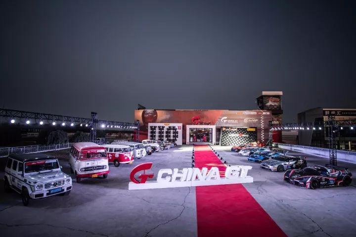 参加中国高端汽车赛事,有机会分700万元奖金