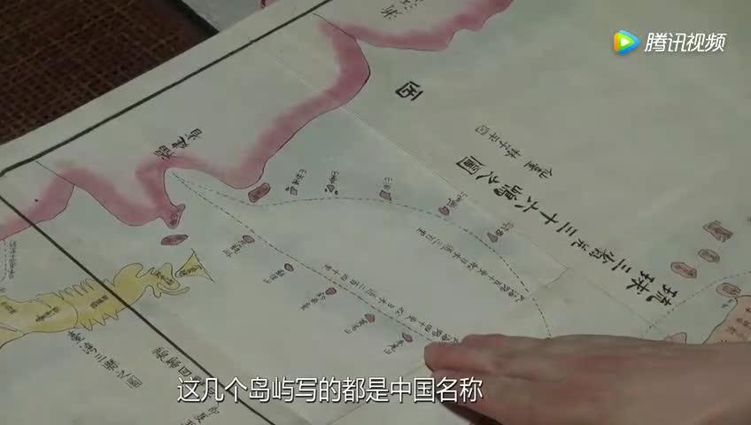 钓鱼岛是中国的!这个日本老人藏着外务省最讨厌地图 - 苍穹无垠 - 苍穹无垠