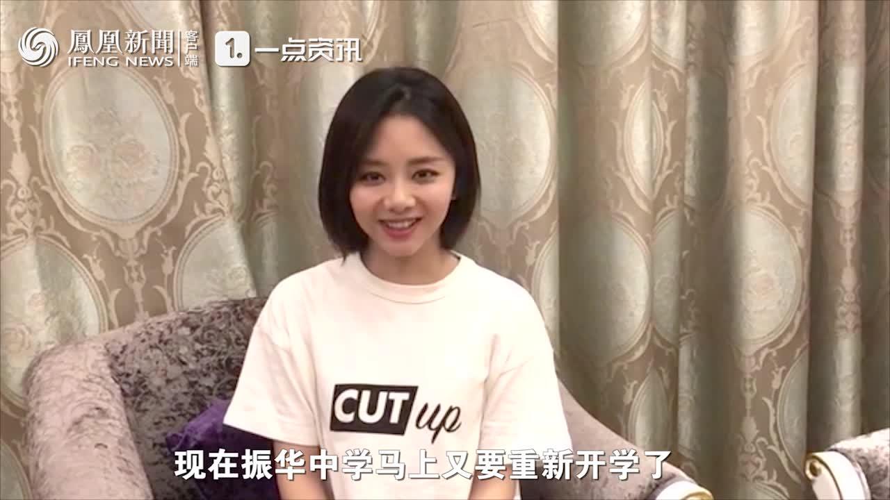 视频:谭松韵刘昊然打Call 期待《你好,旧时光》