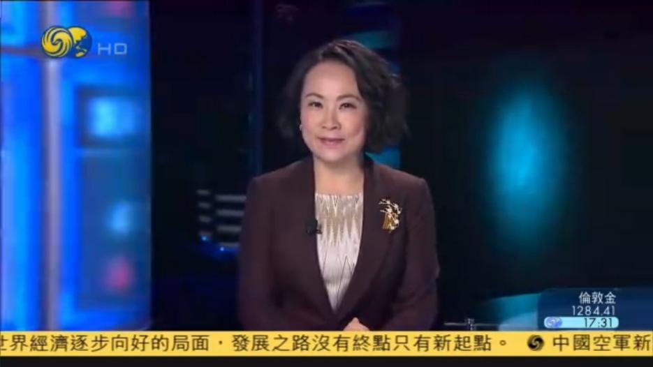 中国推动开放新格局 汪洋朱光耀提金融等范围与进程