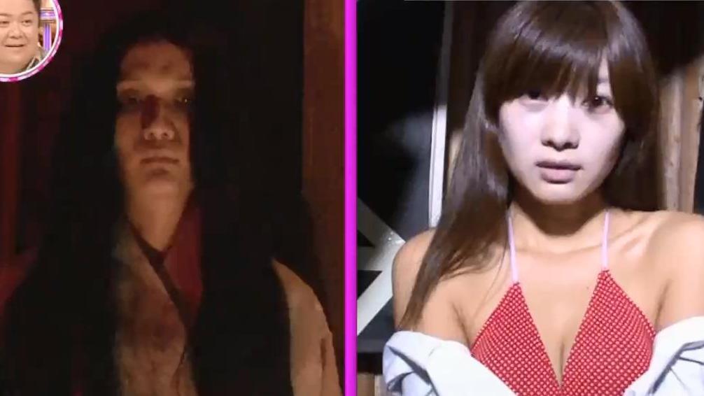 日本整人综艺出奇招 如果鬼屋里的妖怪很性感