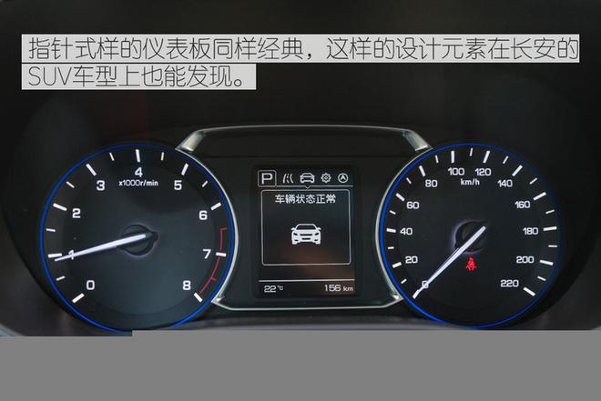 试驾长安凌轩1.5T 6AT