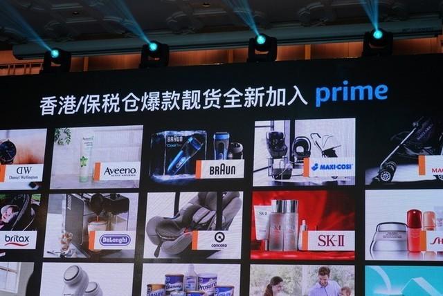 """亚马逊中国启动第四届""""海外购物节"""""""