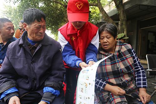 双桥消防志愿者福利院送平安 帮扶老人排查火灾隐患