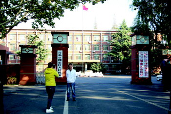 10区安苏人口普查_郑州人口密集区中小化学品企业10月前启动搬迁改造
