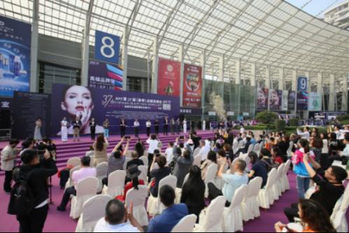西部最大规模成都美博会11月4日举办