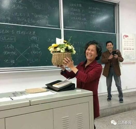 江苏盐城师范学院女老师退休前最后一课,老伴专门跑来给