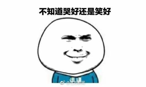 你表情侧漏了!四川一高校现小孩垃圾桶还垃圾的搞笑图片外国图片